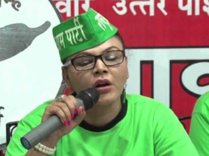 rakhi sawant Rashtriya Aam Party