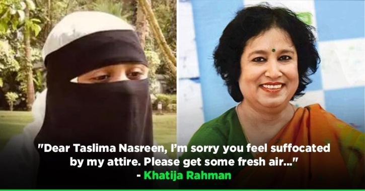 Taslima Nasreen & Rahman