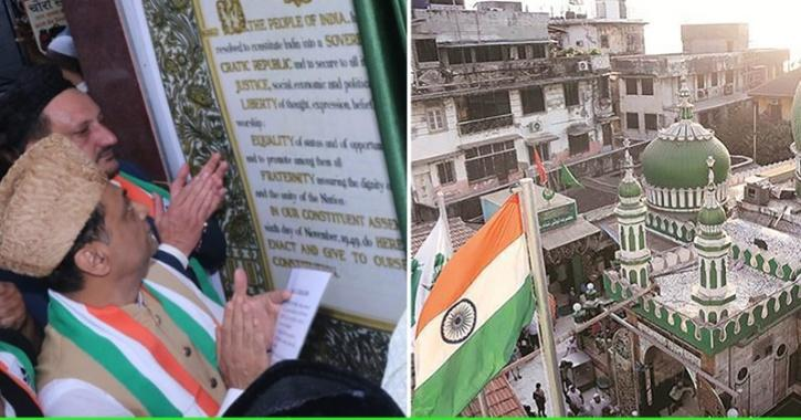 Tricolour Hoisted Preamble Read At Mumbai Mahim Dargah
