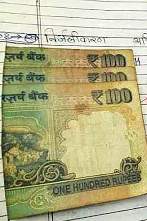 100 rupees in answer sheet