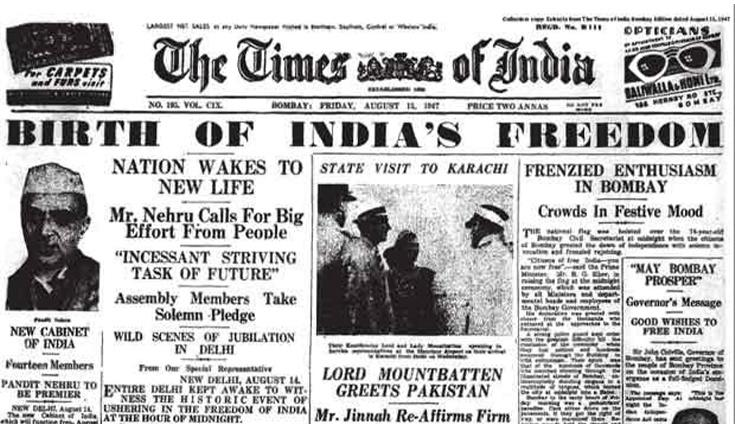 Republic Day 1950: What All Happened in the First Celebration.