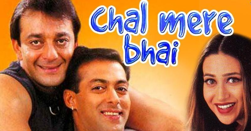 20 years of Chal Mere Bhai: Films That Are Turning 20 In 2020
