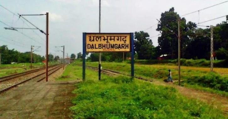 Jharkhand dhalbhumgarh