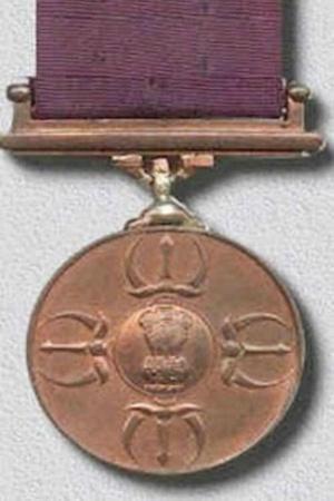 Param vir chakra medal