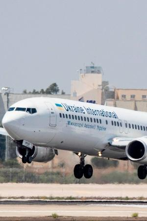 Ukrainian Boeing 737 Crashes In Iran