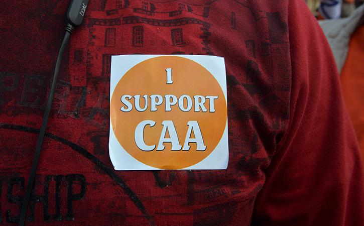 Supporting CAA