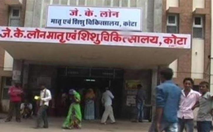 Nine More Infants Die In Kota Hospital