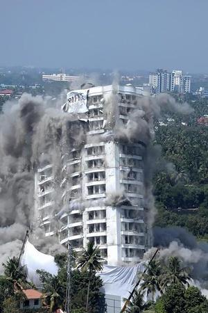 Building Gone In Seconds