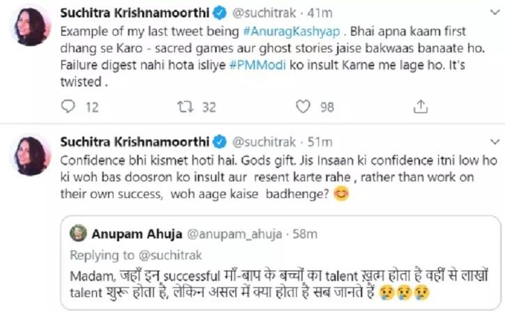 After Slamming Anurag Kashyap For Insulting PM Narendra Modi, Suchitra Krishnamoorthi Deletes Tweets