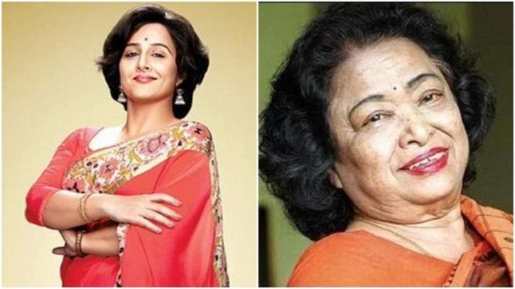 Vidya Balan To Star In Film Inspired By Killing Of Tigress Avni, Who Was Blamed For 13 Deaths