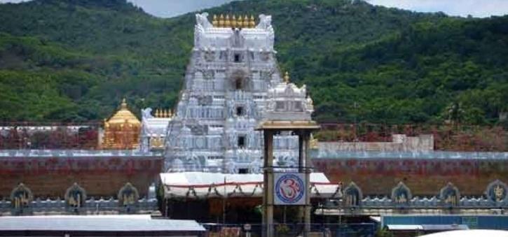 140 Tirupati Temple Staffers Test Covid Positive