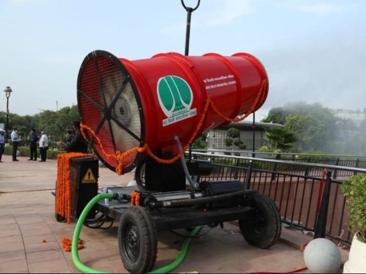 Anti-smog gun