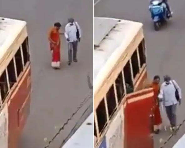 Kerala Woman Kind  Gesture