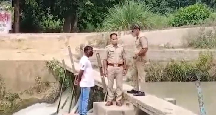 UP Cops