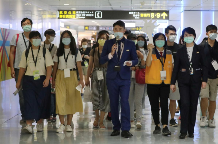 People touring the airport in Taiwan