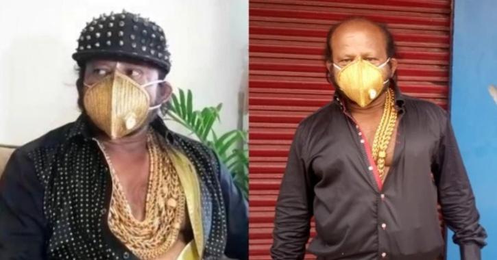 Cuttack man in Gold Mask