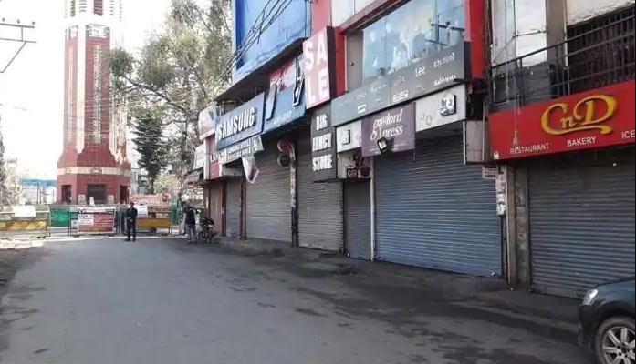 MP Shops Lockdown