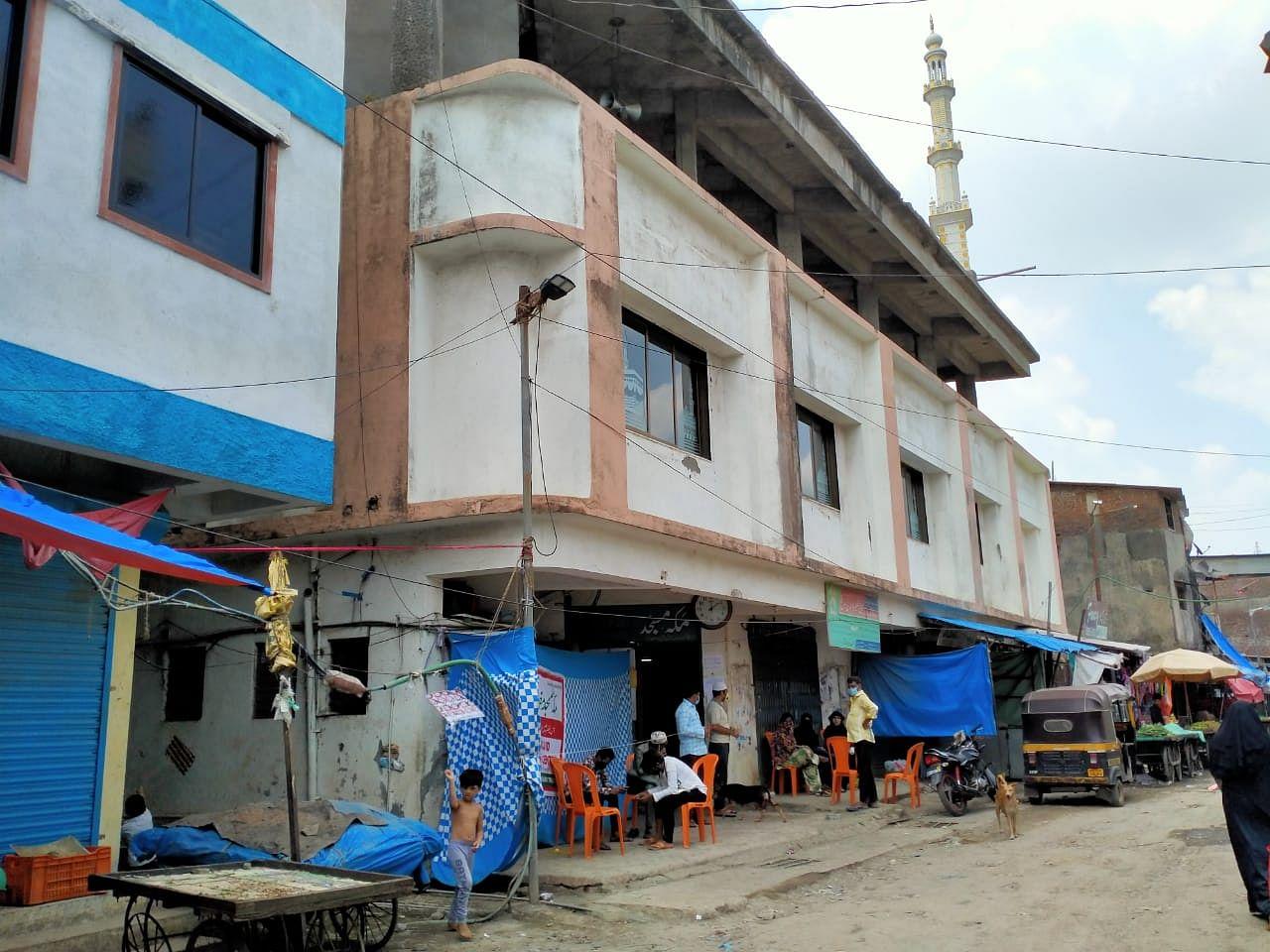 Mosque In Bhiwandi