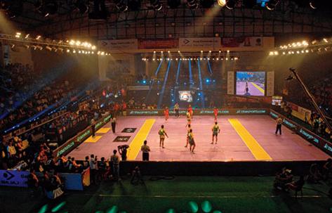 Pataliputra Sports Complex