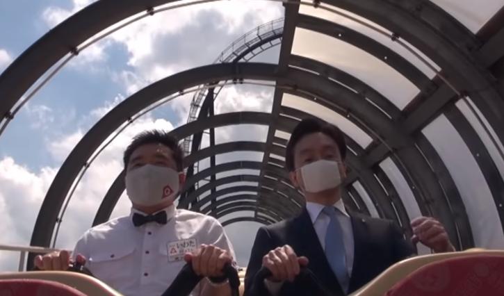 Japan Theme Park COVID-19 Rules
