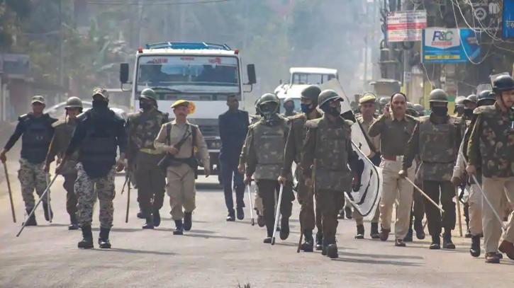 Tripura paramilitary force
