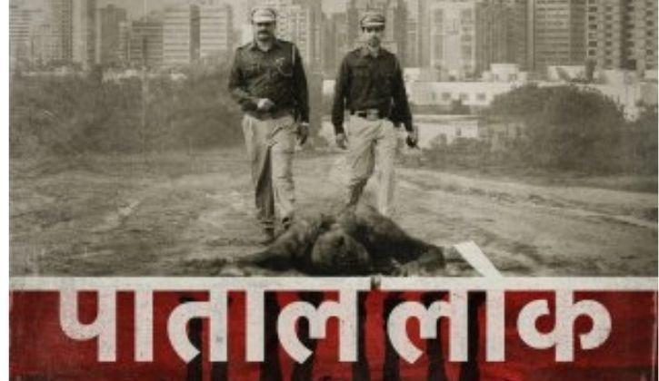 Paatal Lok: Amazon Prime Hindi Web Series