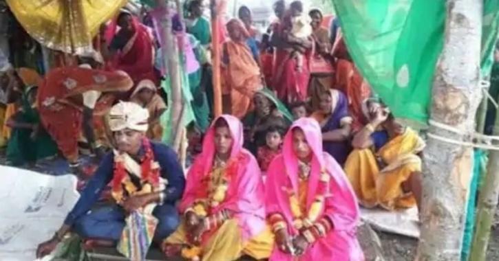 MP Man Marries Two Women