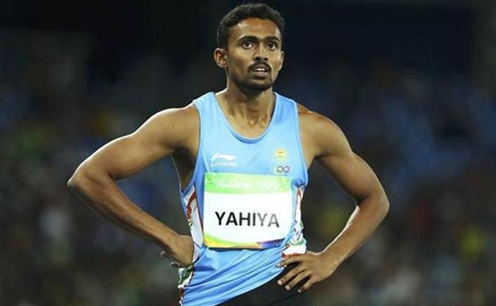 Mohammed Anas