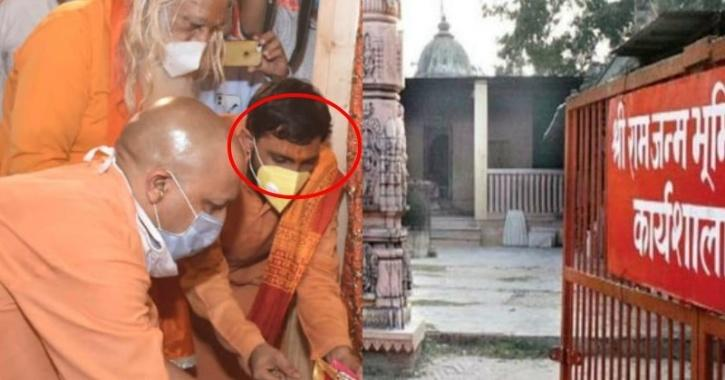 Ayodhya Priest Covid 19 Positive