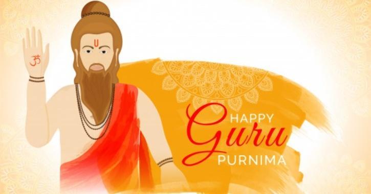 Happy Guru Purnima 2020
