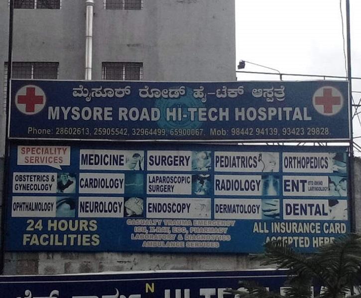 Mysuru Hospital