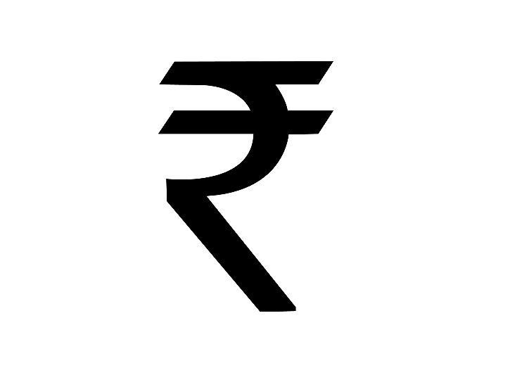 Indian rupee symbol (₹)