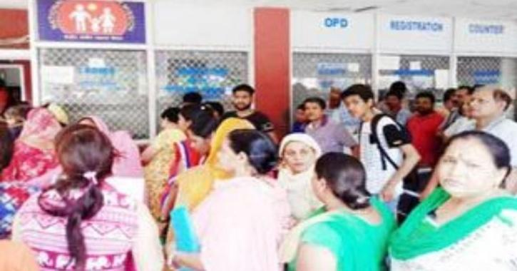 Line outside hospital