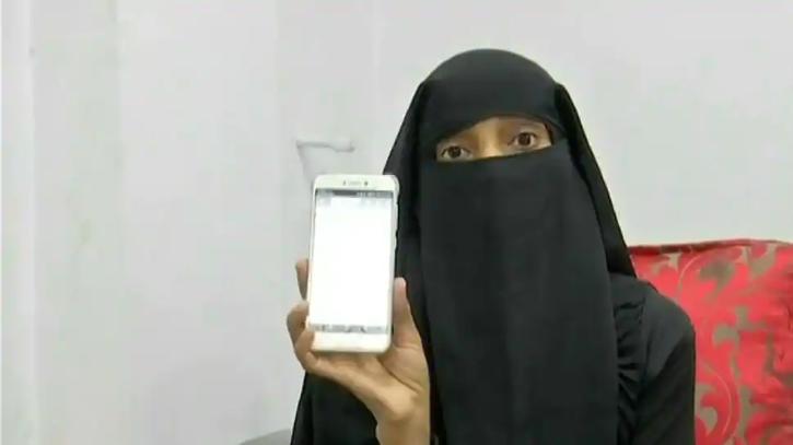 Woman given triple talaq on phone