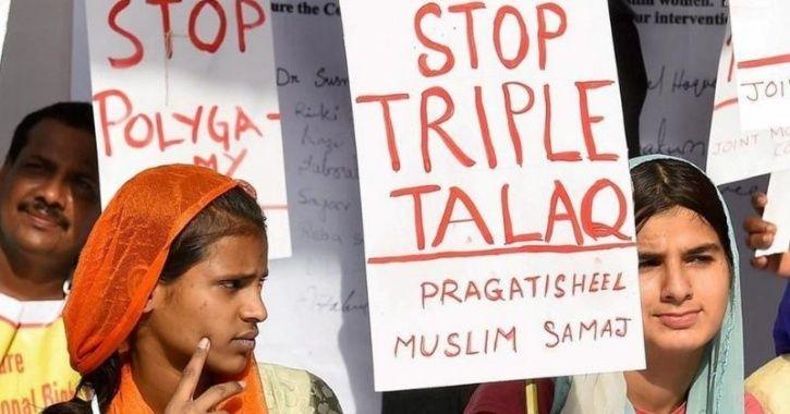 Previous protest against triple talaq