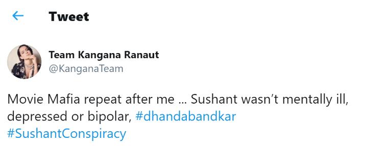 Team Kangana Ranaut supports Ankita Lokhande.