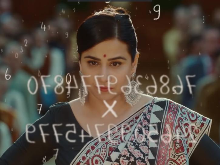 Vidya Balan as Shakuntala Devi.
