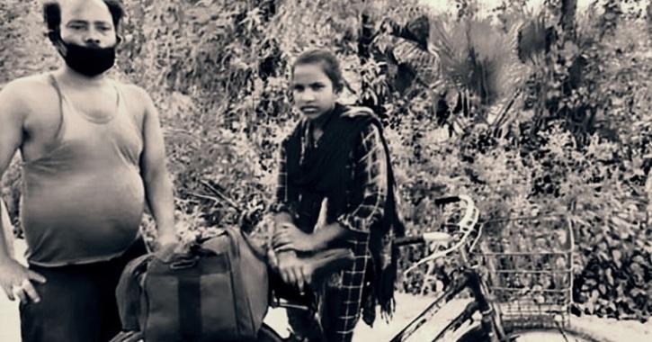Bihar Girl Jyoti