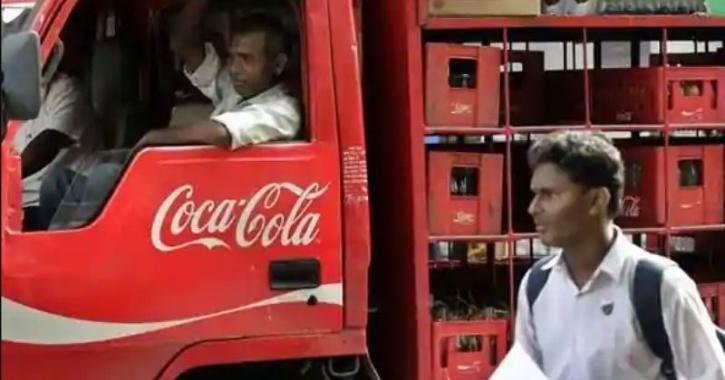 Ban Coca Cola