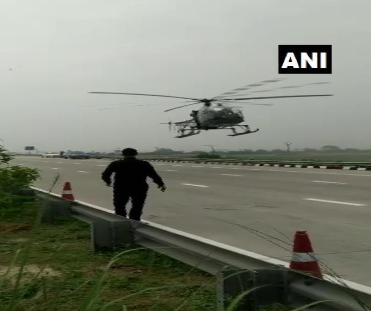 Helicopter Landing Haryana