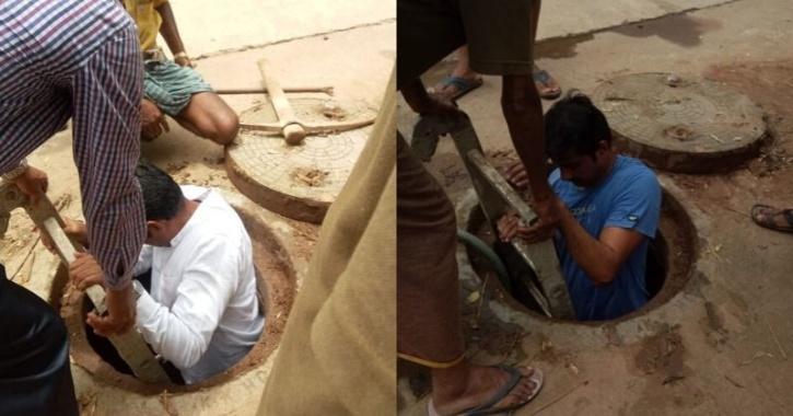 Corporator Cleaning Manhole