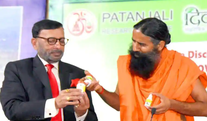Baba Ramdev Launching Coronil