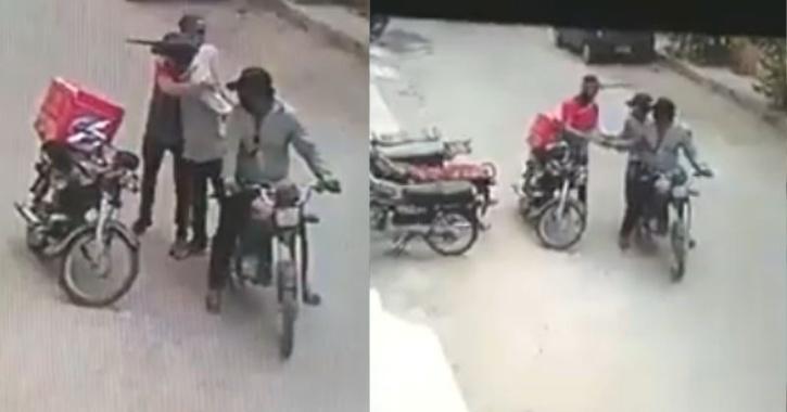 Karachi Robbery