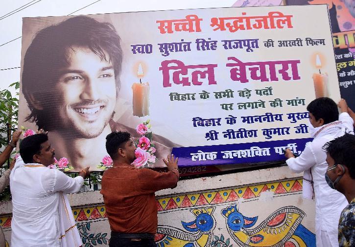 LJP workers in Bihar demand the release of Sushant Singh Rajput