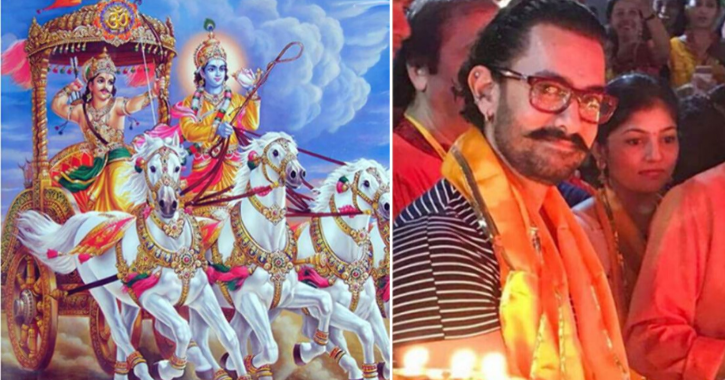 Baahubali Writer To Pen The Script Of Aamir Khan