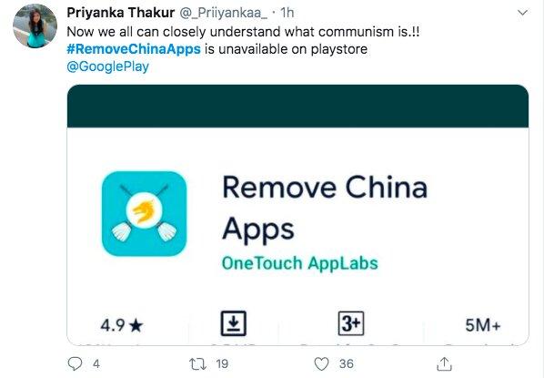 Communism china google