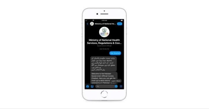Facebook Messenger Developer Services