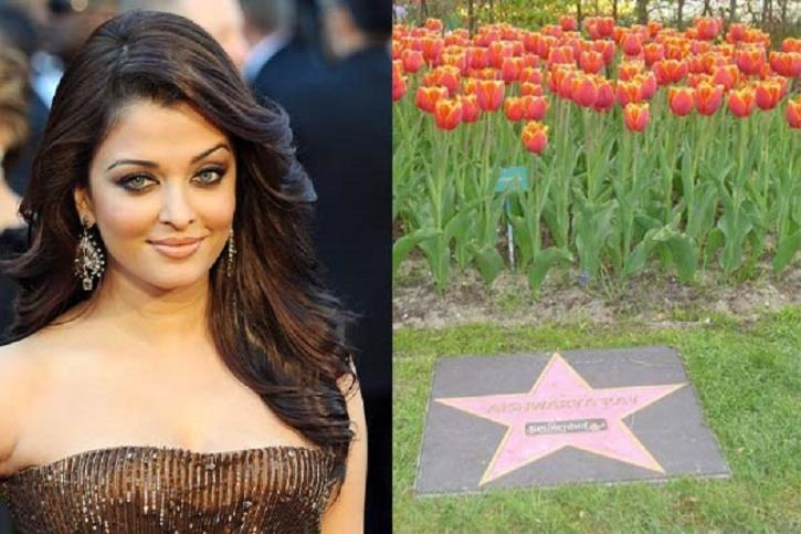 celebrities who have weird things named after them: Aishwarya Rai Bachchan.