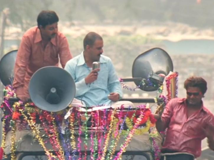 Gangs of Wasseypur Part 1