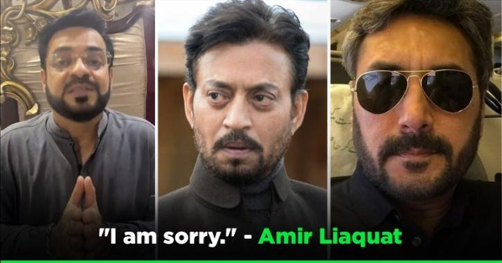 Pakintani Actor Adnan Siddiqui & TV Host Aamir Liaqat Hussain Aplogise To Irrfan Khan & Sridevi